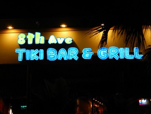 Welcome to the 8th Avenue Tiki Bar and Grill.